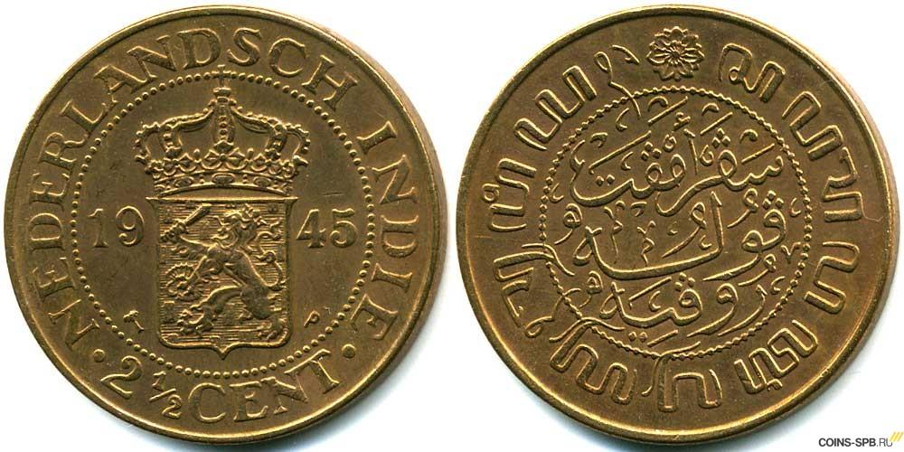 Голландская монета скупка победа