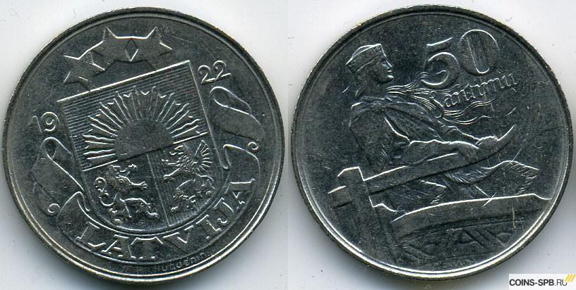50 сантим 1922 года описание, размеры водка времен ссср