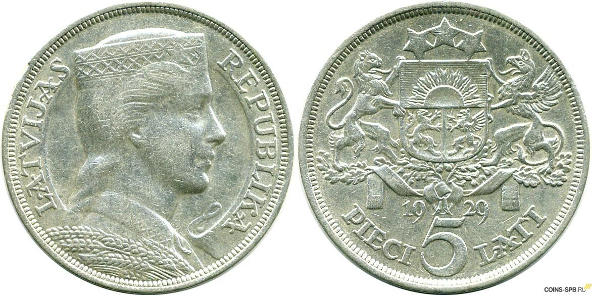 Монета 5 лат1929 г описание европейские монеты
