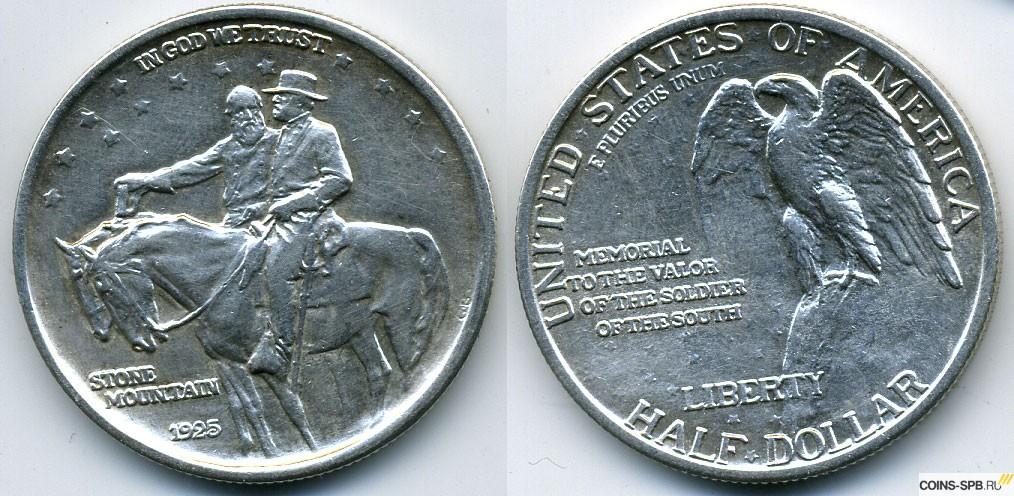 Юбилейные монеты в сша за казачью волю медаль