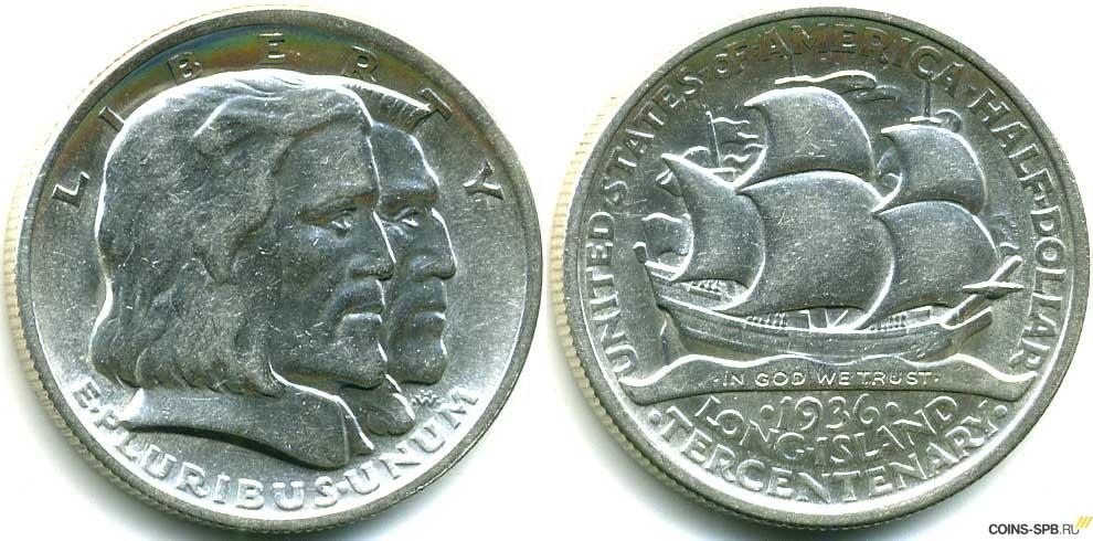 50 центов сша мэн 1936 лотерейный билет цена