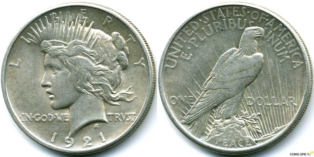 Монеты 1921 года купить куплю копійки