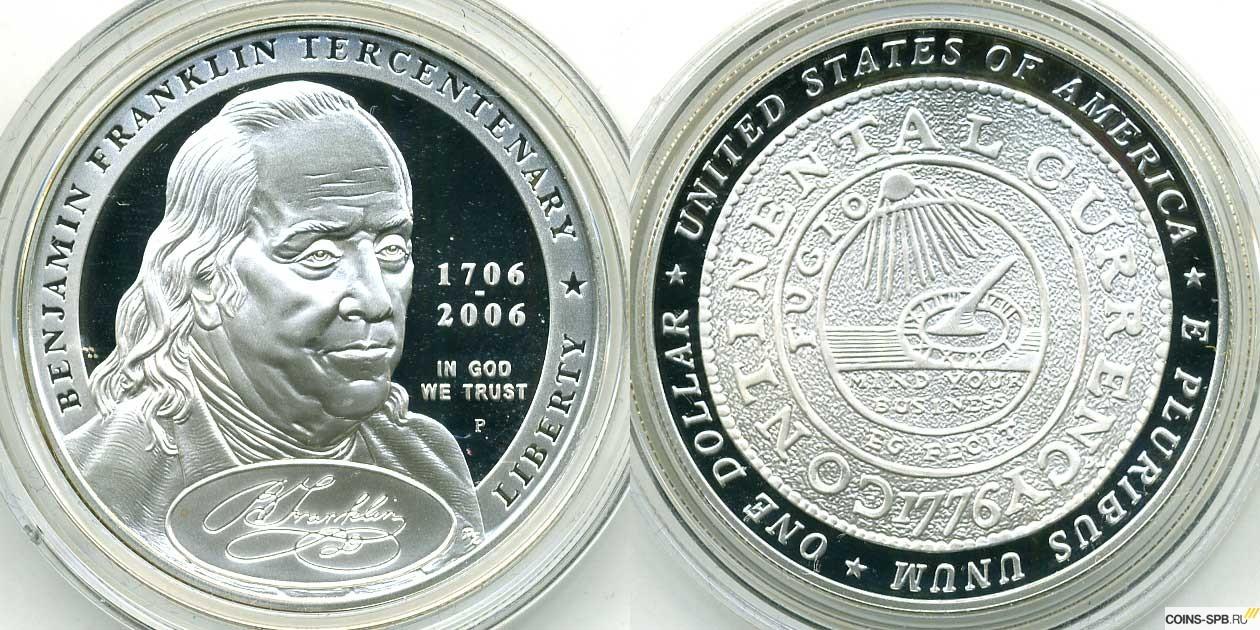 Сша 1 доллар 2006 388 20 копеек 1950 года цена стоимость монеты