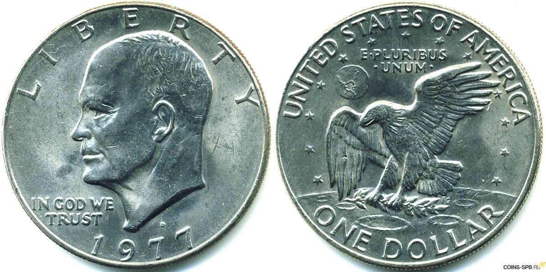 Железный долар сколько стоит один злот 1992