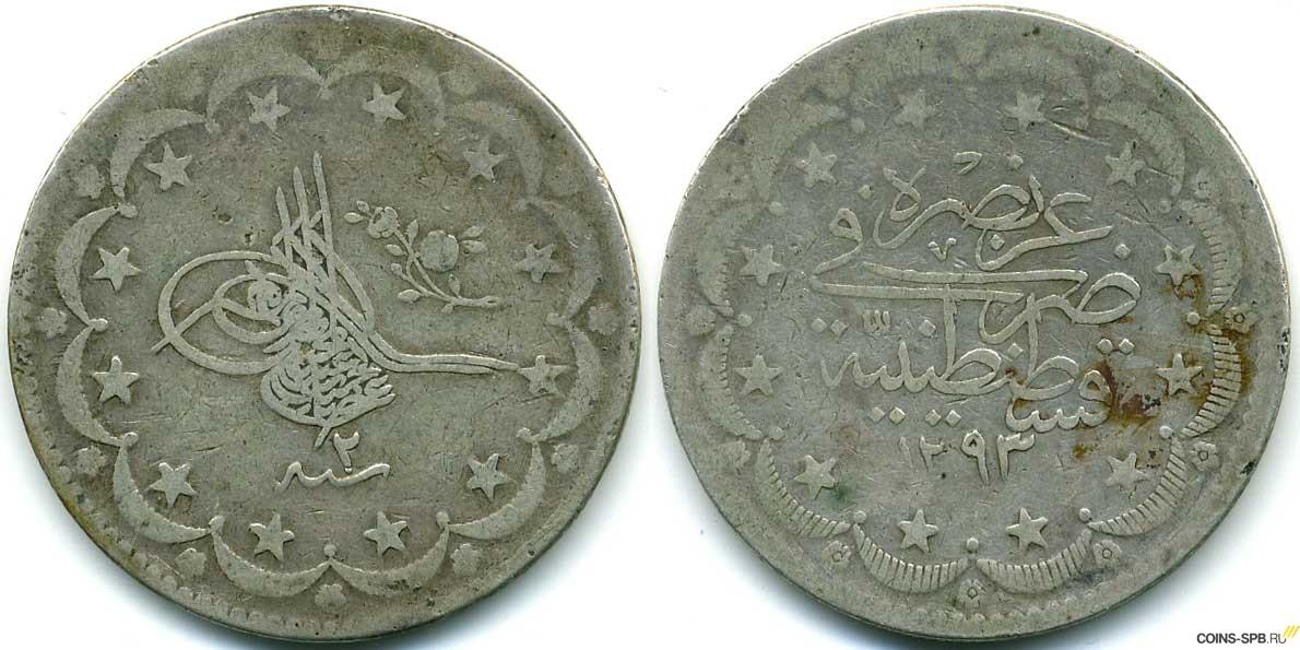Купить монеты турции 5 копеек 1837 ем фх