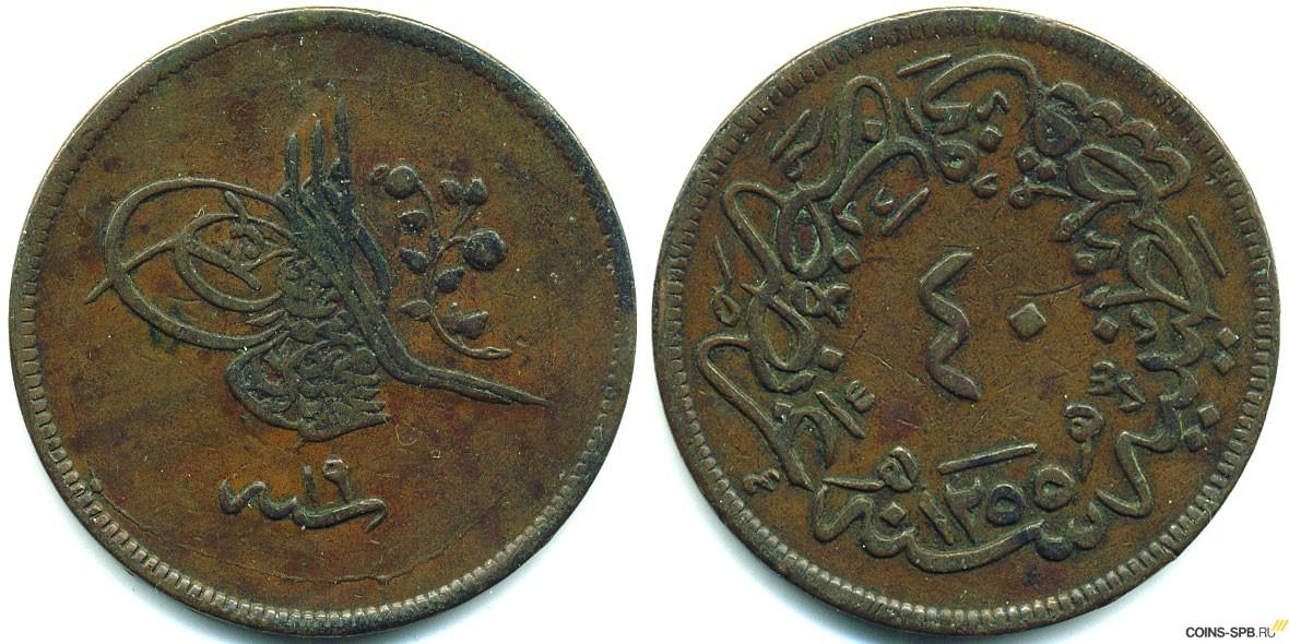 Старинные турецкие монеты цена на монету 1 гривна 2002 года