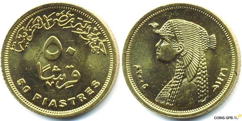 Купить пиастры монеты рубль ссср фото монета
