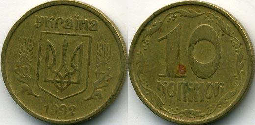 5 копеек 1898 года цена серебро