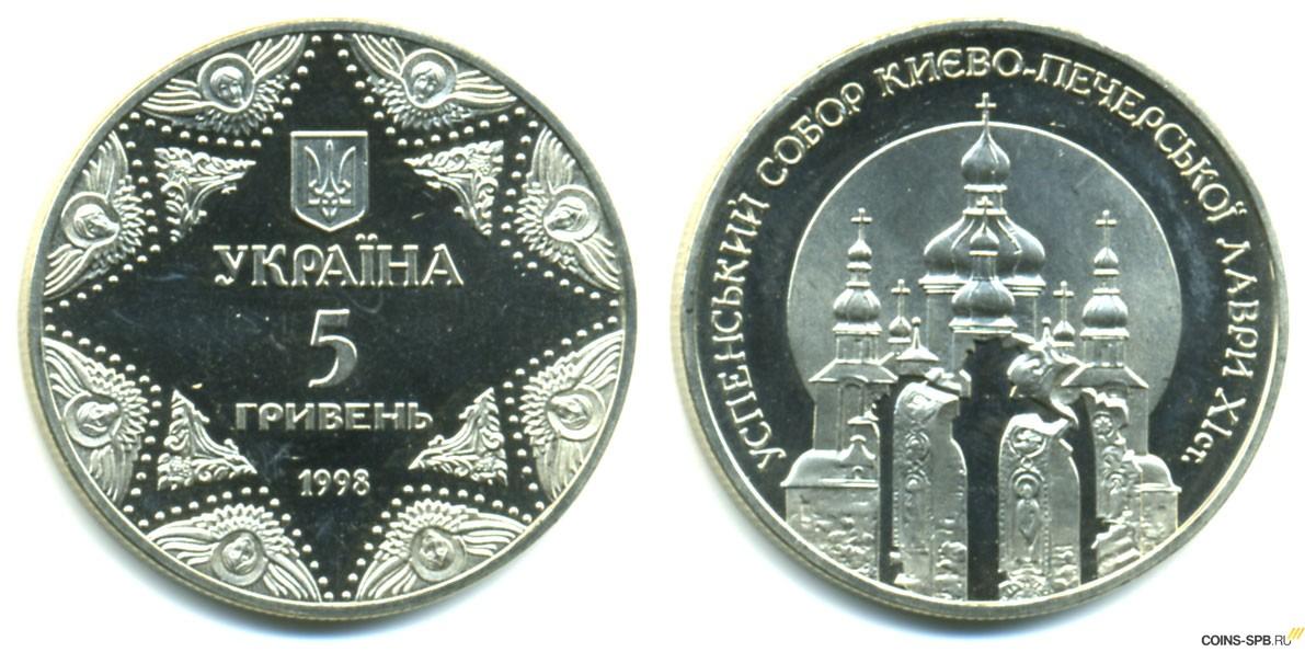 1 deutsche mark 1976 года цена