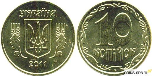 Ценамонеты10копеекукраины2011г 1 стотинка 1974 цена