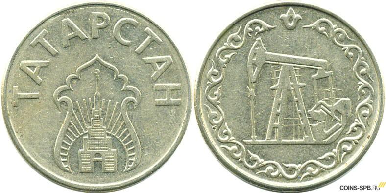 Татарстан монета денга 1762