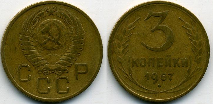 альбом для 5 рублей