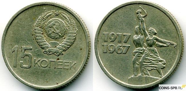 Ссср 15 пугачевский рубль 1771