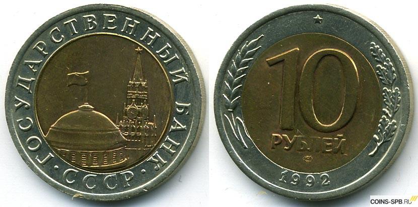 Продажа монет ссср 1992 года 20 злотых 2006swistak marmota marmota