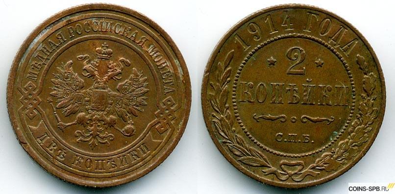 Монеты империи россии альбом для банкнот цензор