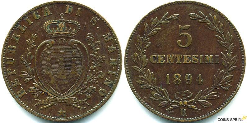Монеты сан марино каталог 1 латвия 1 сантим 1924
