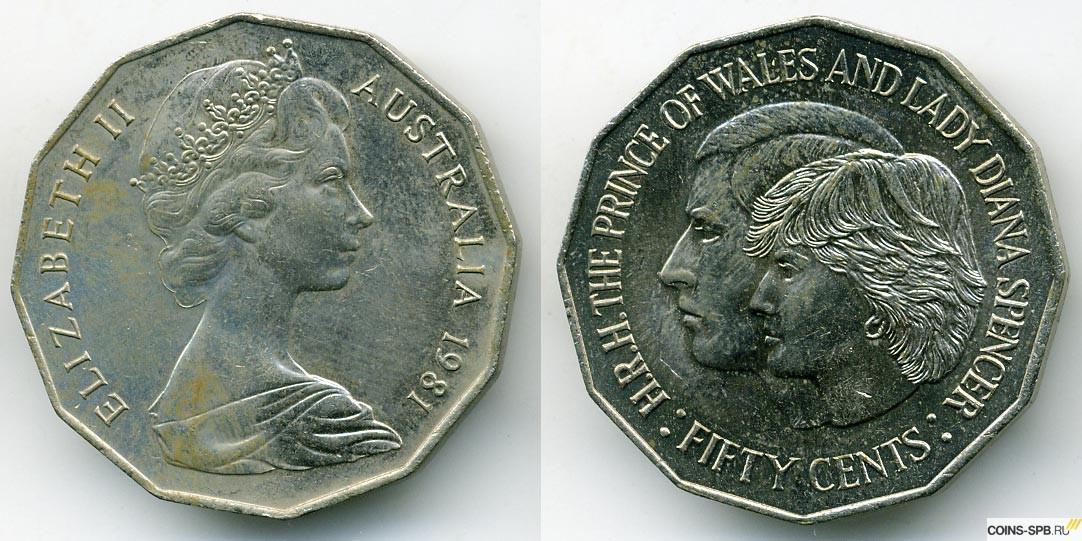 50 центов австралия: