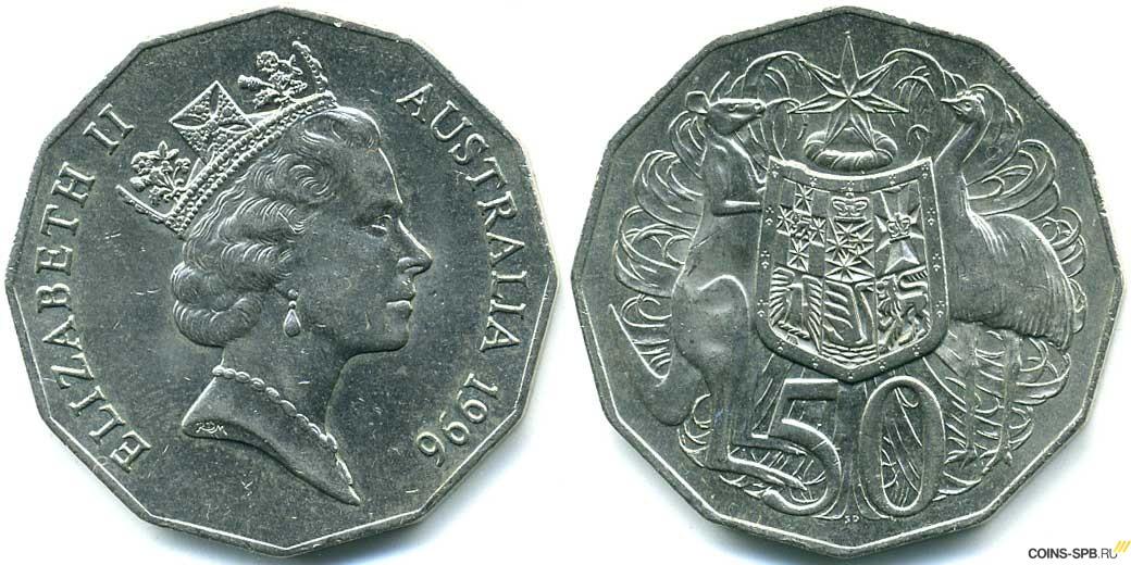 7 монет  старинные монеты России зарубежные cеребряные