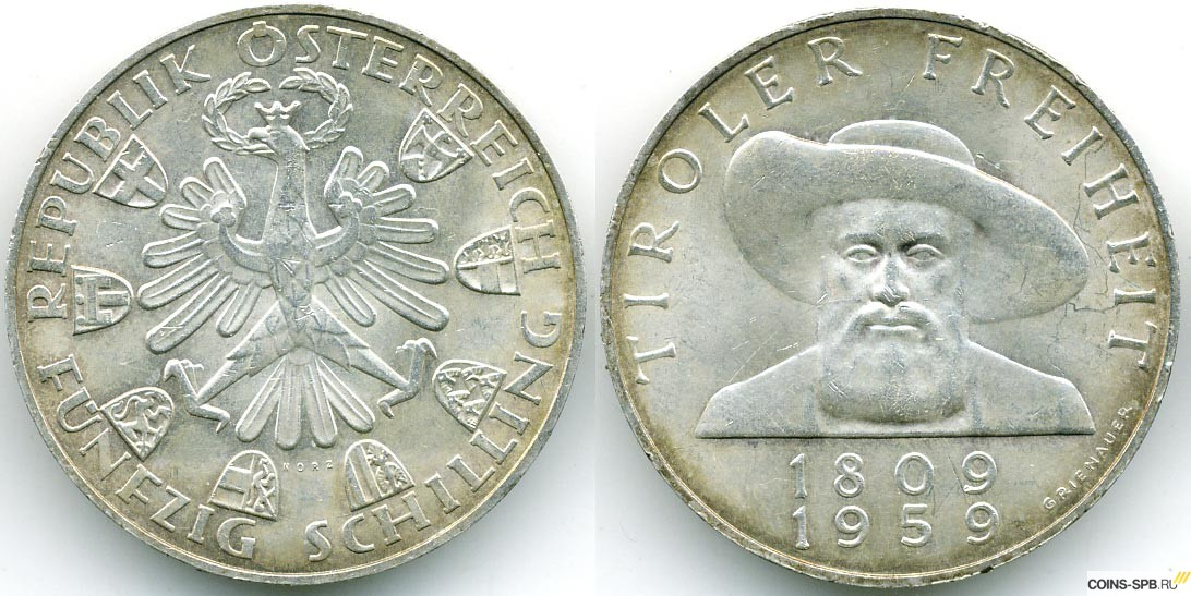Монеты стран Европы  spbmonetaru