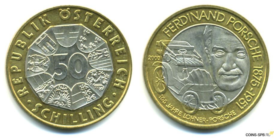 Боны банкнотыдействительные денежные знаки и прочие