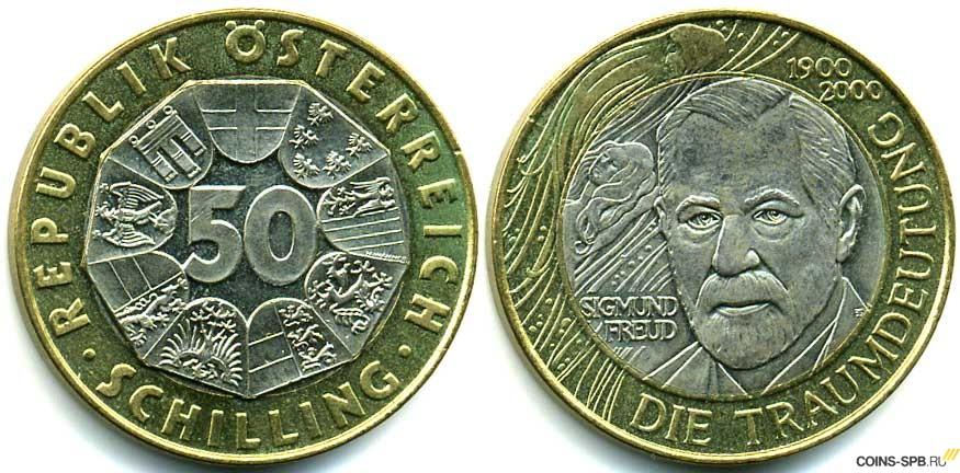Монеты  golddepru