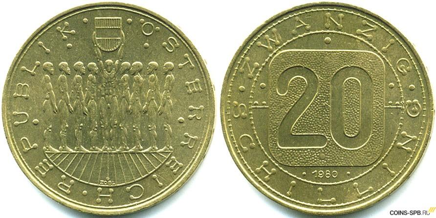 Юбилейные монеты австрии монета с лилией