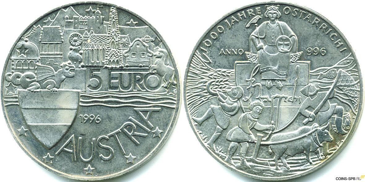 Монеты 5 евро купить сколько стоит 2 рубля с гагариным