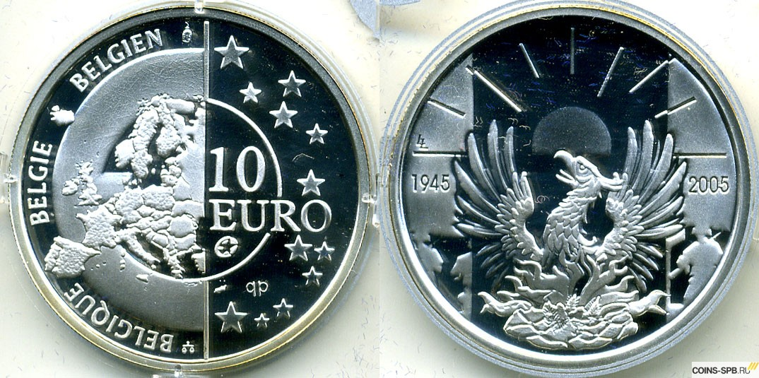 бельгия монеты
