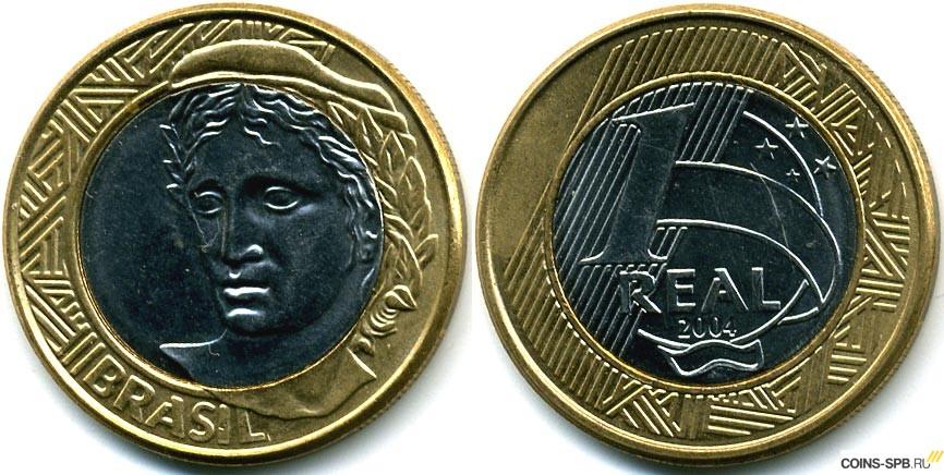 Купить монеты бразилии какие бумажные десятки ценятся