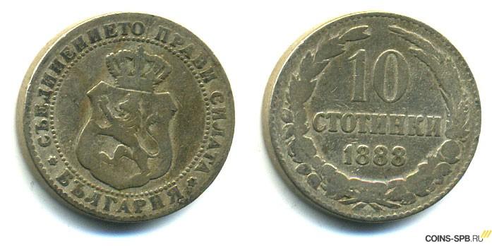 Болгарские монеты банкнот род