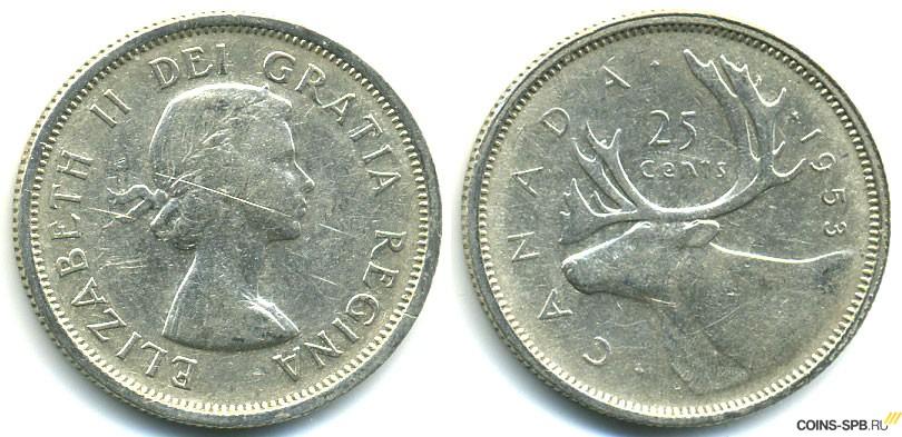 25 центов канада купить монеты 1921 1958