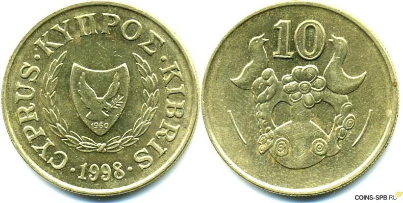 Монеты кипр стоимость монеты 50 копеек 1992 года украина
