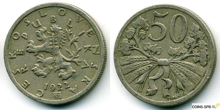 монеты третьего рейха купить