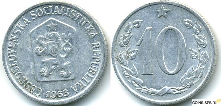 ценные монеты ссср стоимость таблица в украине