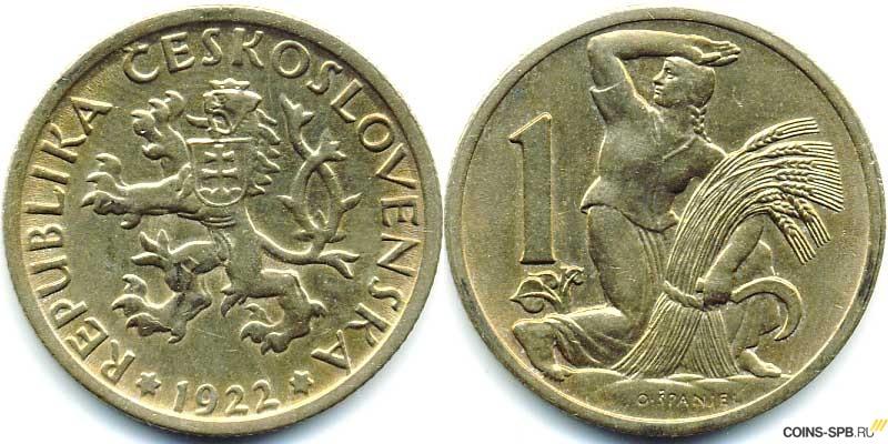Монеты чсср каталог сколько стоит монета 5 копеек украина 1992