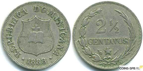 Купить монеты в доминикане вес пробных 15 копеек 1932 года