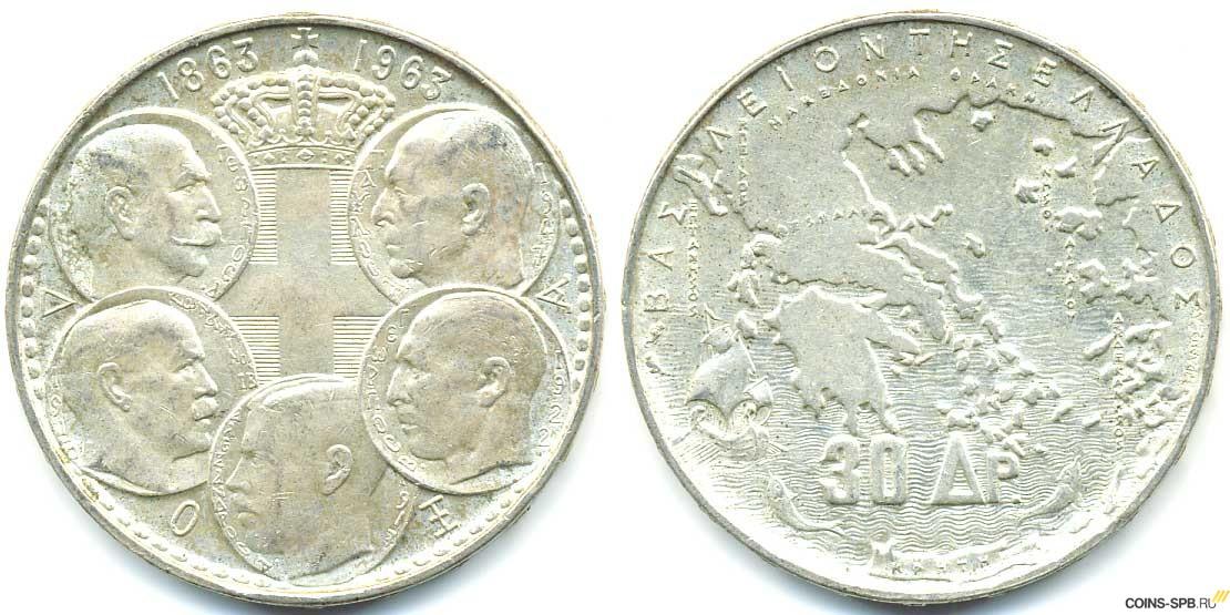 Монеты каталог и стоимость  аукцион
