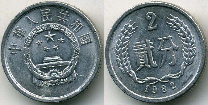 Юбилейные монеты китая каталог австрийский поцелуй