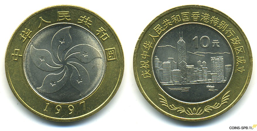 Нумизматика|Каталог монет Китай|Все монеты Китай|Каталог цен на ...