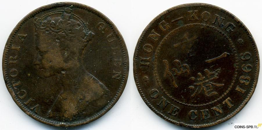 монеты гон конга: