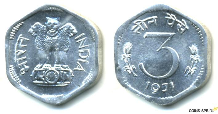 Индийские монеты фото какая в португалии валюта