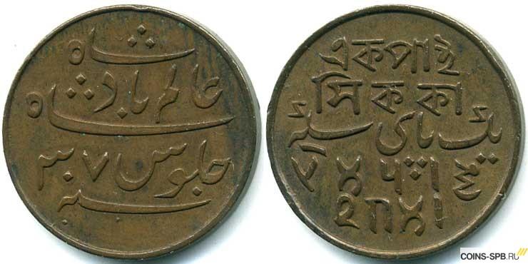 Купить монеты индии водка с монеткой внутри