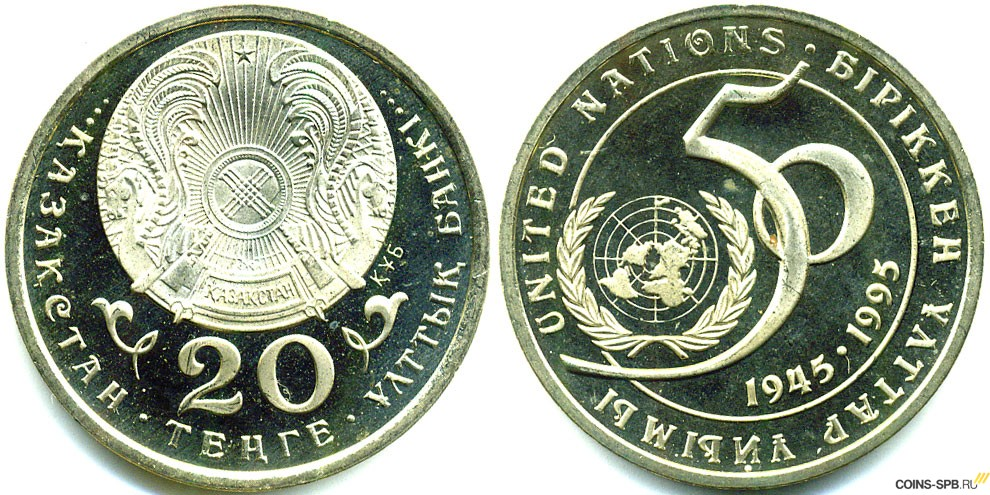 монеты пмр 2017