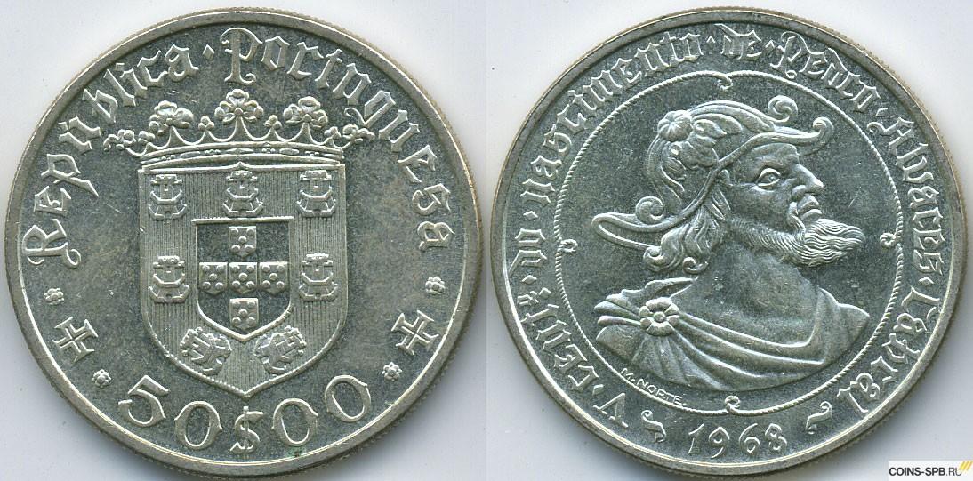 Купить монеты португалии коллекционирование книг как называется
