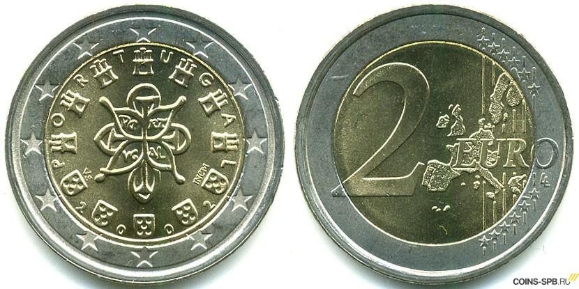 Монеты 2 евро купить в спб сколько стоит двадцать пять рублей 1961 года