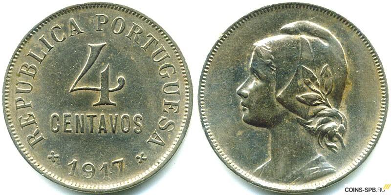 Купите монеты 1917 года подпись жириновского фото