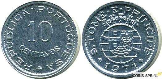 Сан томе и принсипи монеты 3 рубля 1995 соболь цена