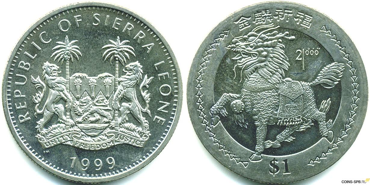 Монета 1 доллар 1999 года 5 коп 1961 цена