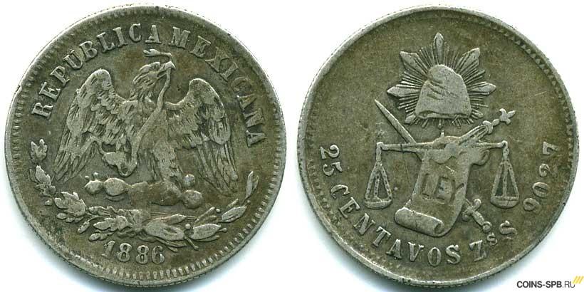 монета с петром 1 цена