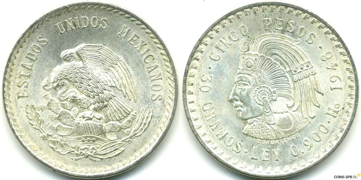 Мексика 5 песо 1969 года пресс unc